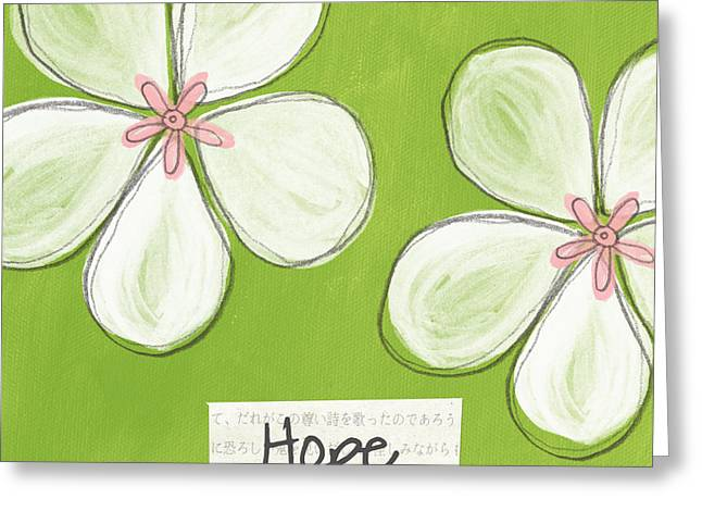 Blossoms Mixed Media Greeting Cards - Cherry Blossom Hope Greeting Card by Linda Woods