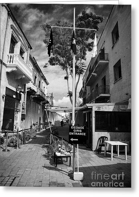 Police Stop Greeting Cards - crossing point in ledra street in the UN buffer zone in the green line dividing cyprus Greeting Card by Joe Fox