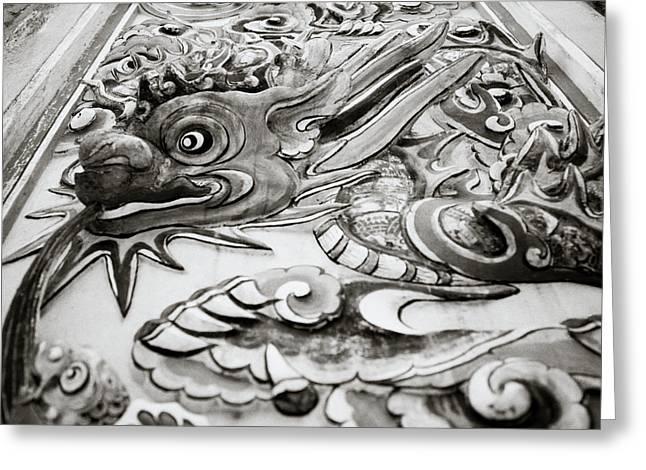 Ferocity Greeting Cards - Dragon Greeting Card by Shaun Higson
