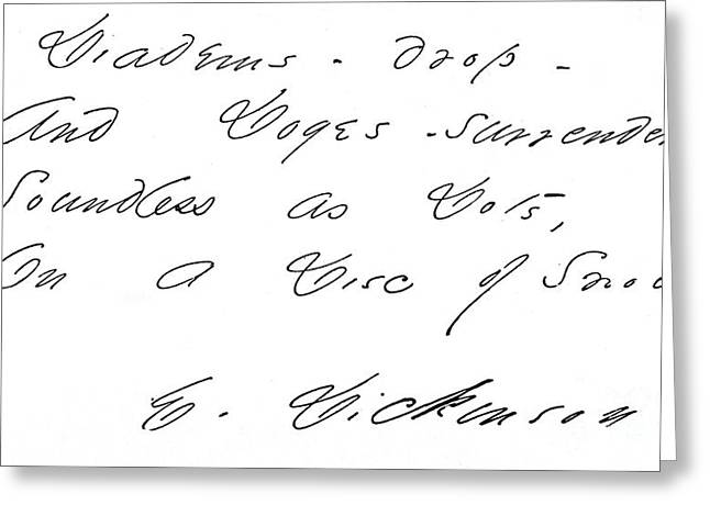 Alabaster Greeting Cards - Emily Elizabeth Dickinson Greeting Card by Granger