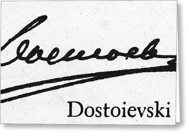 Mikhailovich Greeting Cards - Fedor Dostoevski (1821-1881) Greeting Card by Granger