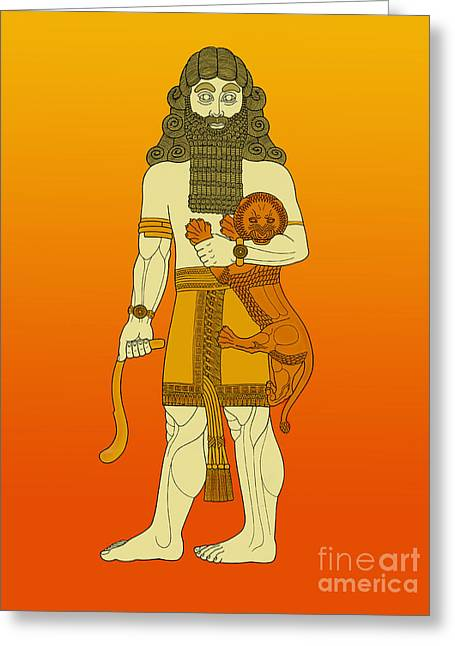 Gilgamesh, King Of Uruk Greeting Card by Photo Researchers