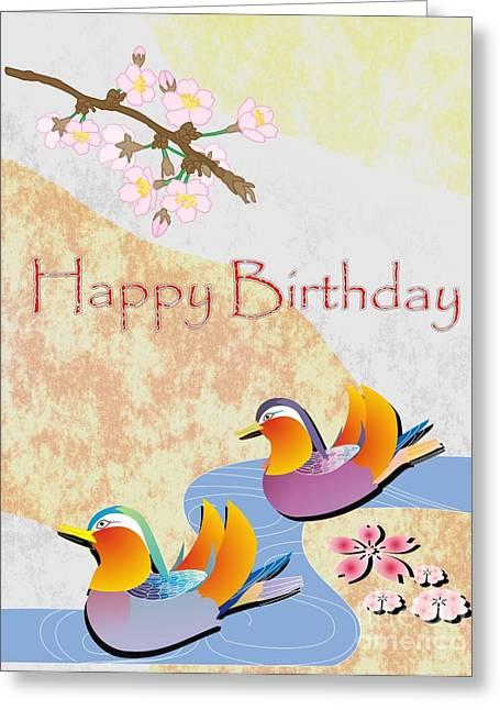 Baby Bird Greeting Cards - Happy Birthday Card Greeting Card by Karen Musick