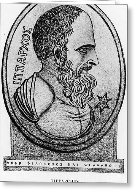 Observer Greeting Cards - Hipparchus, Greek Astronomer Greeting Card by Photo Researchers, Inc.