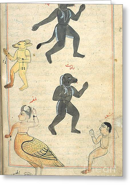 Sticking Out Tongue Greeting Cards - Islamic Demons, 17th Century Greeting Card by Photo Researchers