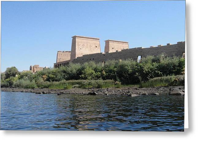 Hathor Greeting Cards - Island of Philae Greeting Card by Richard Deurer