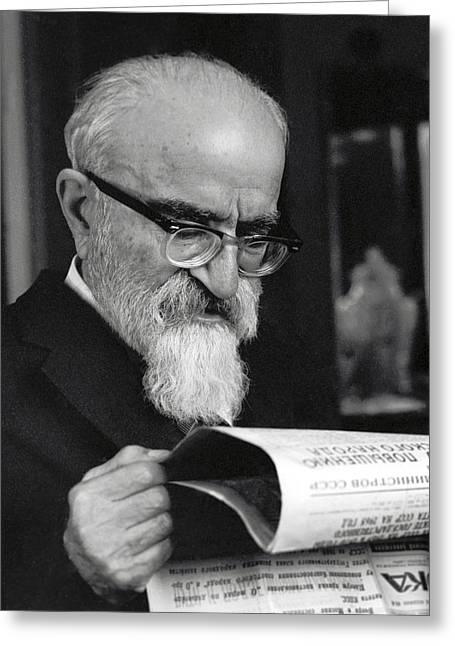 Reading Of Image Greeting Cards - Ivan Beritashvili, Soviet Physiologist Greeting Card by Ria Novosti
