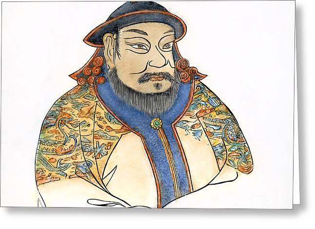 Yuan Dynasty Greeting Cards - Kublai Khan (1216-1294) Greeting Card by Granger