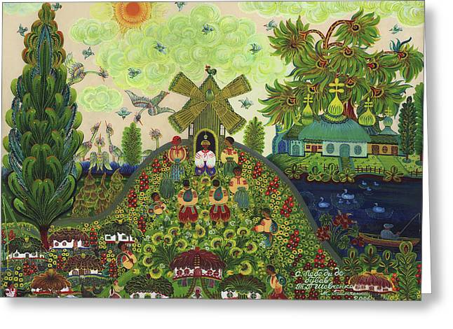 Quality Drawings Greeting Cards - Lebedy village visited by T. G. Shevchenko sometimes Greeting Card by Marfa Tymchenko