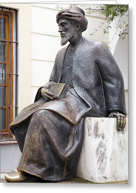 Maimonides, Jewish Philosopher Greeting Card by Sheila Terry