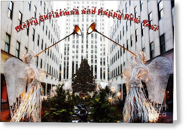 Christmas Greeting Photographs Greeting Cards - Merry Christmas and Happy New Year Greeting Card by Nishanth Gopinathan