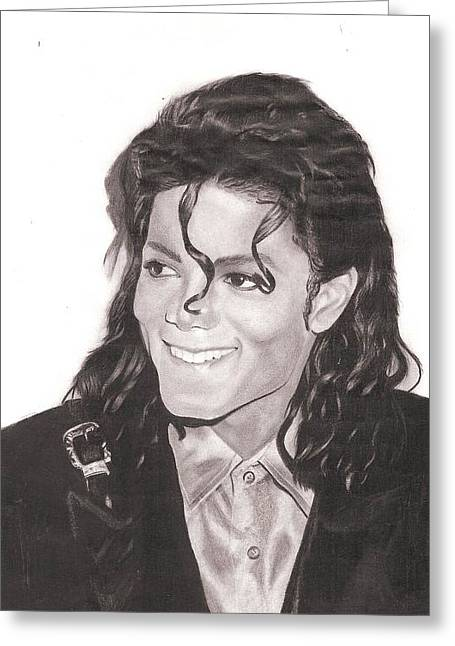 Recently Sold -  - Mj Drawings Greeting Cards - Michael Jackson  Greeting Card by Kristina Nabieva