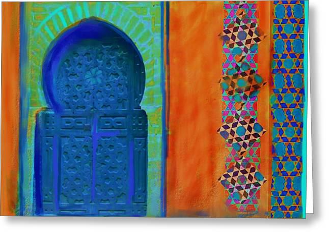 Calligraphy Print Greeting Cards - Morroccon Door Greeting Card by Seema Sayyidah