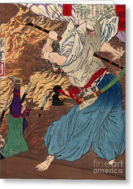 1880s Greeting Cards - Oda Nobunaga (1534-1582) Greeting Card by Granger