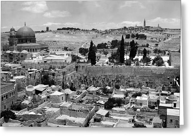 Domes Greeting Cards - Old Jerusalem Greeting Card by Munir Alawi