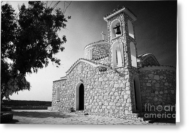Prophet Elias Church Profitis Ayios Elias With Prayer Rag Trees Hilltop Protaras Republic Of Cyprus Greeting Card by Joe Fox