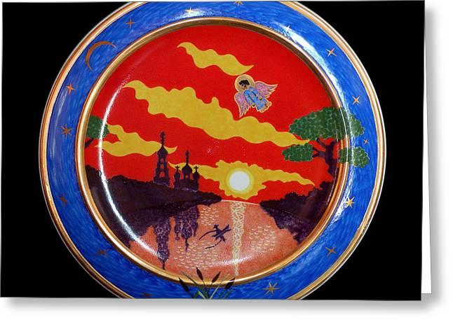 Water Ceramics Greeting Cards - Pushkin and Russia. Greeting Card by Vladimir Shipelyov
