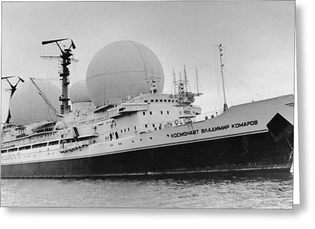 And Merchant Ships Greeting Cards - Radio Antennae On A Soviet Ship Greeting Card by Ria Novosti