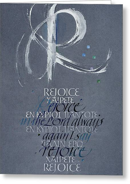 Conviction Greeting Cards - Rejoice I Greeting Card by Judy Dodds
