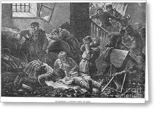 Plunder Greeting Cards - Russia: Pogrom, 1881 Greeting Card by Granger