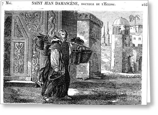 7th Century Greeting Cards - Saint John Of Damascus Greeting Card by Granger