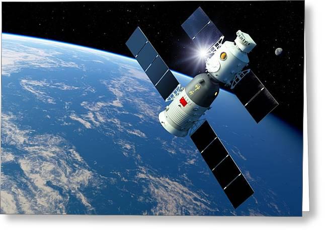 First Man Moon Greeting Cards - Shenzhou 5 Spaceflight, Artwork Greeting Card by Detlev Van Ravenswaay