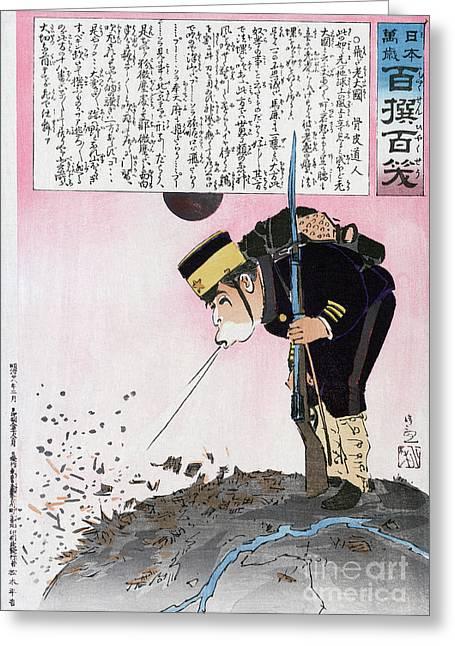 Bayonet Greeting Cards - SINO-JAPANESE WAR, c1895 Greeting Card by Granger