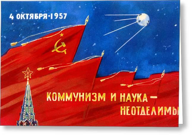 Transmitter Greeting Cards - Sputnik 1 Postcard Greeting Card by Detlev Van Ravenswaay