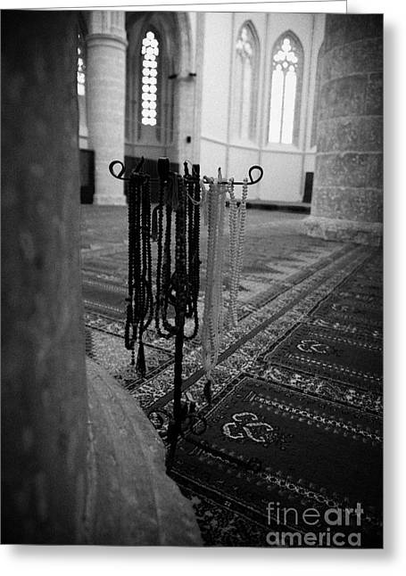 Ammochostos Greeting Cards - Subha Misbaha Tasbih Prayer Beads Hanging In The Lala Mustafa Pasha Mosque  Greeting Card by Joe Fox