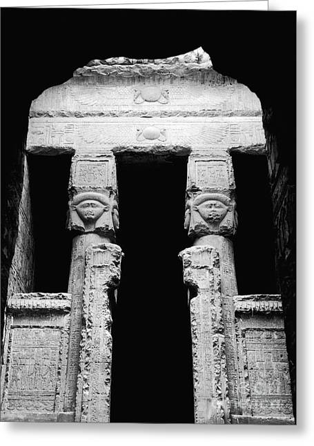 Temple Of Hathor Greeting Card by Photo Researchers, Inc.