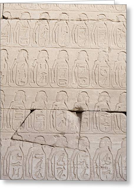Pharaoh Greeting Cards - The Figures Of Prisoners On A Temple Greeting Card by Taylor S. Kennedy