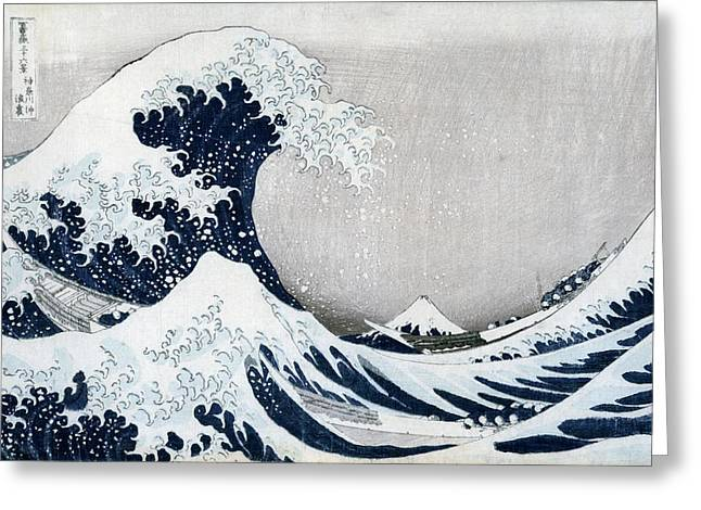Earthquake Greeting Cards - The Great Wave of Kanagawa Greeting Card by Hokusai