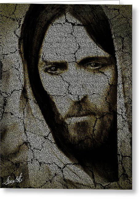 Jesus Glass Art Greeting Cards - The Hidden Word Greeting Card by Lance  Kelly