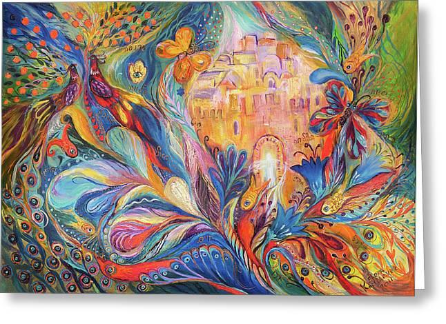 Kabbalistic Greeting Cards - The Spirit of Jerusalem Greeting Card by Elena Kotliarker