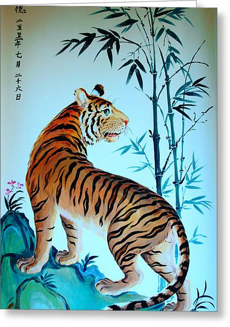 Tigers Tradition Greeting Cards - tradition Chinese painting on wall  Greeting Card by Phalakon Jaisangat