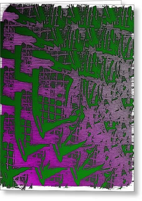 Violet Blue Digital Greeting Cards - Trellis In The Mist Greeting Card by Tim Allen