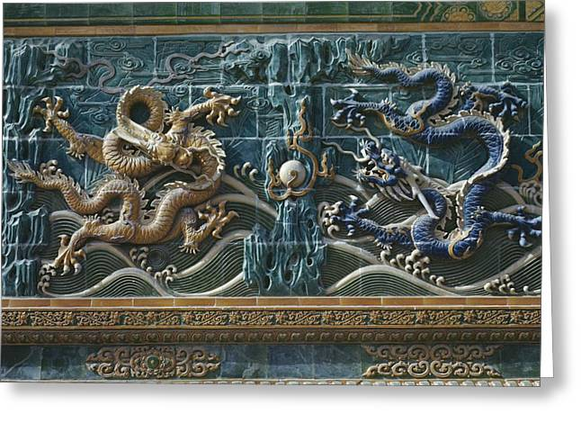 Chinese Architecture And Art Greeting Cards - Untitled Greeting Card by W. Robert Moore