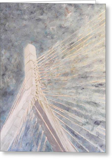 Recently Sold -  - Dream Scape Greeting Cards - Zakim Sky Greeting Card by Romina Diaz-Brarda