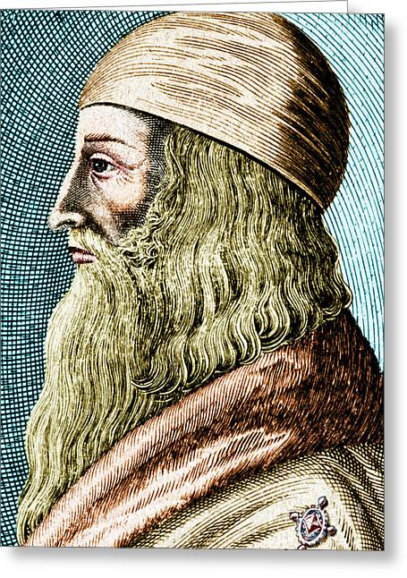 Metaphysics Greeting Cards - Aristotle, Ancient Greek Philosopher Greeting Card by Science Source