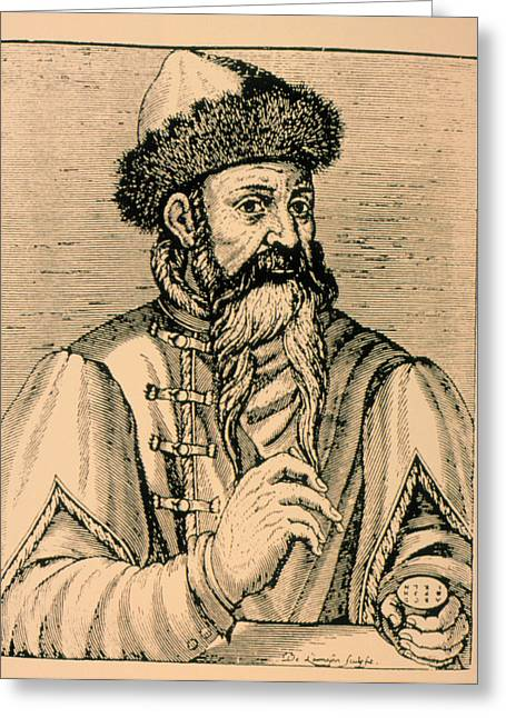 Surname G Greeting Cards - 1584 Engraving Of Johann Gutenberg Greeting Card by