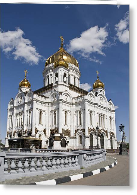 Historic Architecture Greeting Cards - Cathedral Greeting Card by Igor Sinitsyn