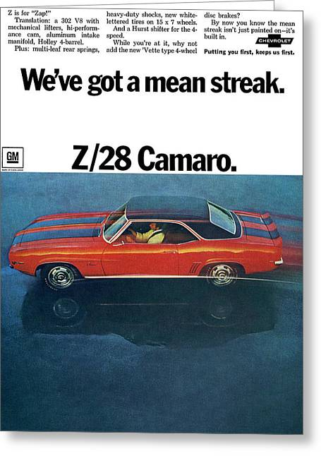 Recently Sold -  - Indy Car Greeting Cards - 1969 Chevrolet Camaro Z/28 Greeting Card by Digital Repro Depot
