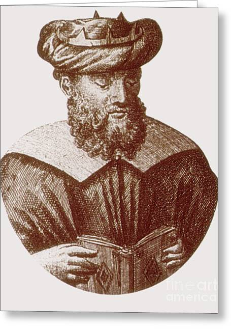 11th Doctor Greeting Cards - Avicenna, Persian Polymath Greeting Card by Science Source