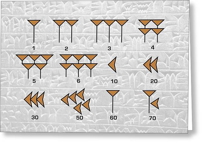 Babylonian Greeting Cards - Babylonian Cuneiform Numerals Greeting Card by Sheila Terry