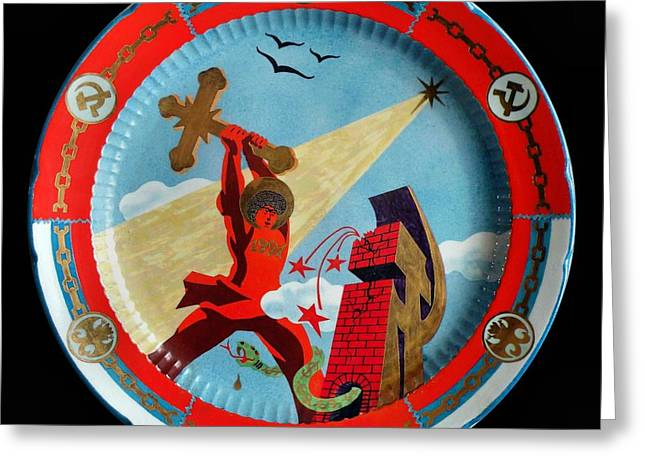 States Ceramics Greeting Cards - Christening of Communism. Greeting Card by Vladimir Shipelyov
