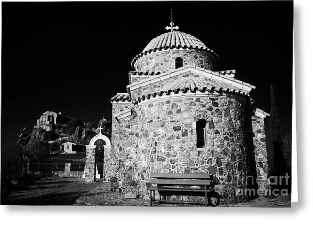 Kypros Greeting Cards - Church of the All Saints of Cyprus at the Stavrovouni monastery republic of cyprus europe Greeting Card by Joe Fox