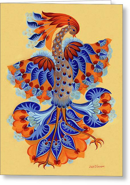 Interior Still Life Drawings Greeting Cards - Firebird Greeting Card by Olena Skytsiuk