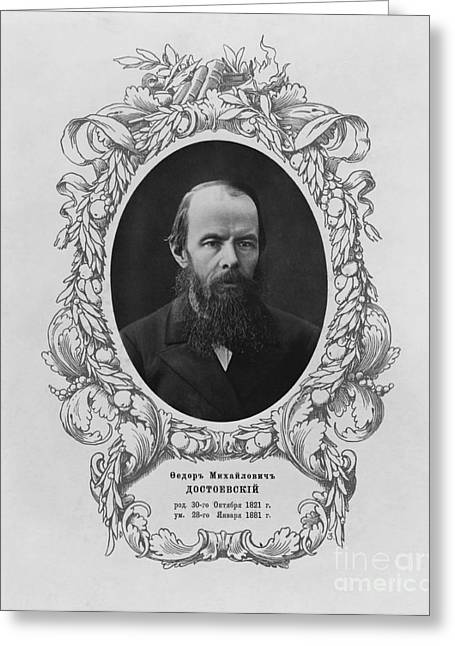 Photo-realism Greeting Cards - Fyodor Dostoyevsky, Russian Author Greeting Card by Photo Researchers