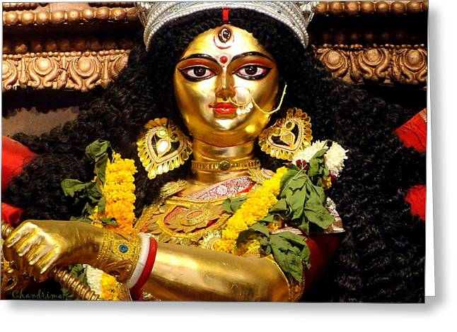 Goddess Durga Greeting Cards - Goddess Durga Greeting Card by Chandrima Dhar