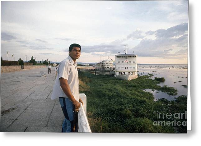 Cross River Greeting Cards - Muhammad Ali (1942- ) Greeting Card by Granger